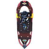 Atlas Treeline Snowshoes - Men's